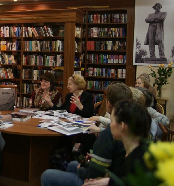 .Библиотека им.Добролюбова Презентация книги Александр Кибальников. Жизнь и творчество (3)