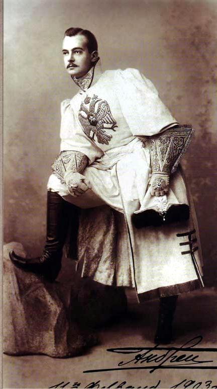 Великий князь Андрей Владимирович Костюмированный бал 1903 года