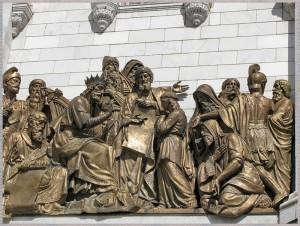 Горельеф, изображающий Давида, передающим Соломону чертежи Храма Господня в Иерусалиме
