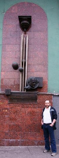 Скульптор Александр Рябичев у своей работы, посвященной Л.А. Костандову