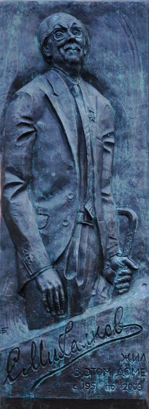 Памятная доска С.В.Михалкову  на доме, в котором он жил на Поварской улице.  Автор  Скульптор Георгий  Франгулян