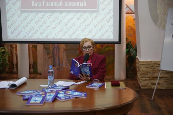 Наталья Листикова Клубок судьбы 4