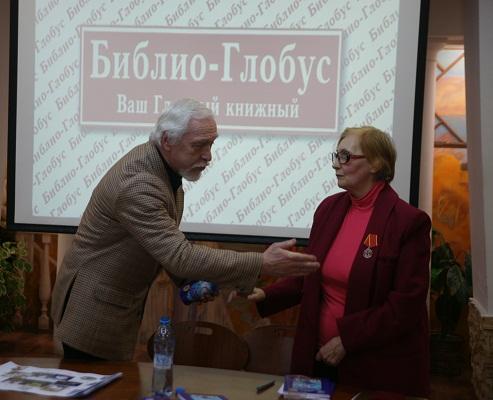 Наталья Листикова Клубок судьбы 8