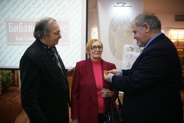 Наталья Листикова клубок судьбы 5