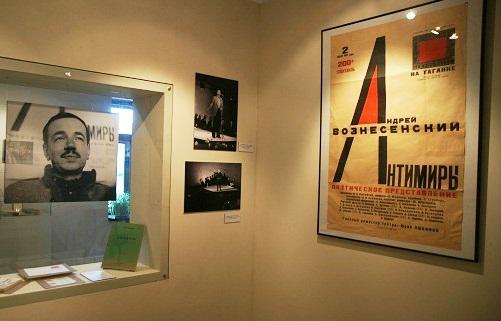 .Выставка в Доме Восоцкого на Таганке