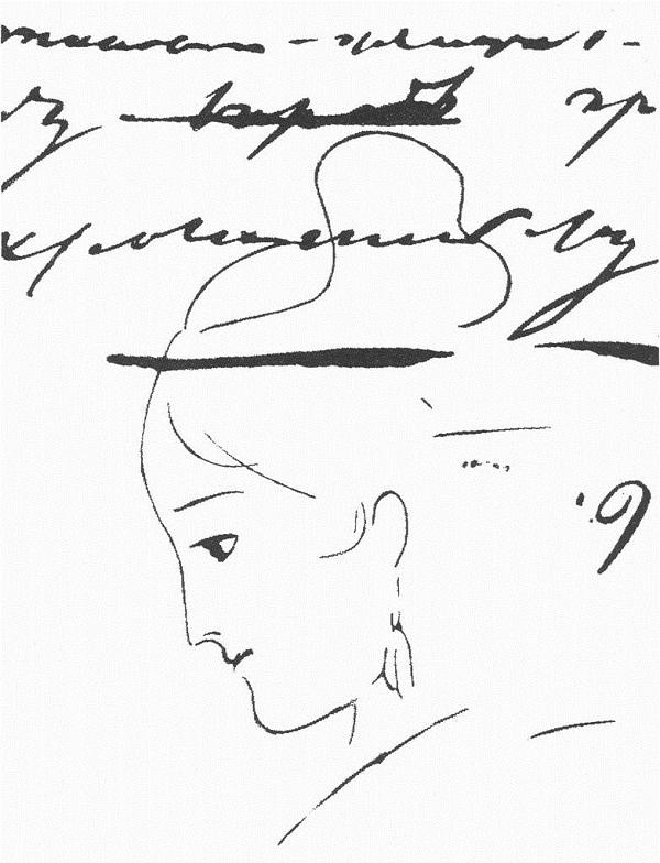Керн, Анна Петровна,  рисунок Пушкина  1829г,