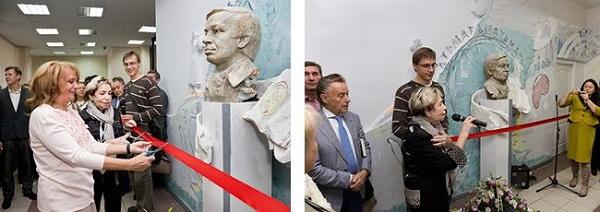 Торжественное открытие  Библиотеки имени  Андрея Вознесенского