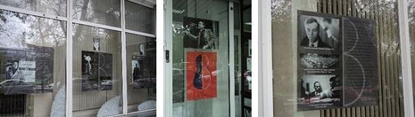 Витрины Библиотеки сегодня встречают читателей стендами с фотографиями и текстами,  повествующими о страницах жизни и творчества Андрея Вознесенского