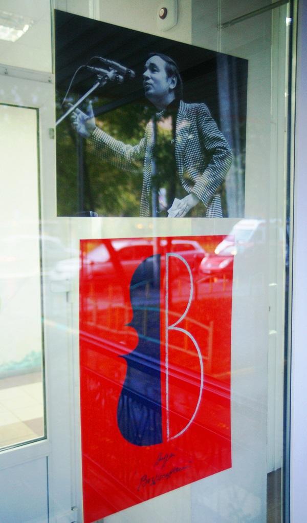 .Записки о художниках, Библиотека Вознесенского, оформление Даниэла Рябичева, Степан Мокроусов