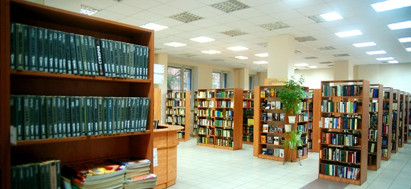 Библиотека  имени Андрея Вознесенского