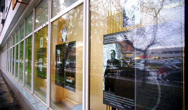 .Записки о художниках. Библиотека Вознесенского Даниэла Рябичева...