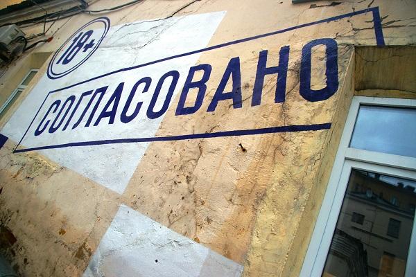 Записки о художниках. Медиадвор. Арт-проект