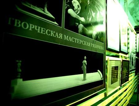 Записки о художниках. Рябичев Дмитрий, Мастерская Рябичевых