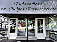 записки о художниках Библиотека Вознесенского