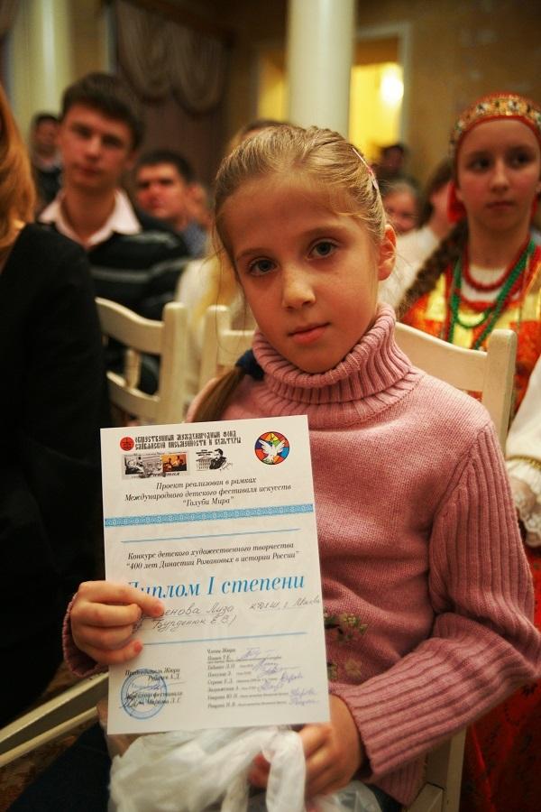 Елизавета Парфенова дипломант 1 степени  Краснопресненская Детская Художественная Школа педагог Елена Валерьевна Бурденюк