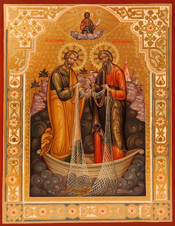 Святые Петр и Андрей Мастерская Екатерины Ильинской