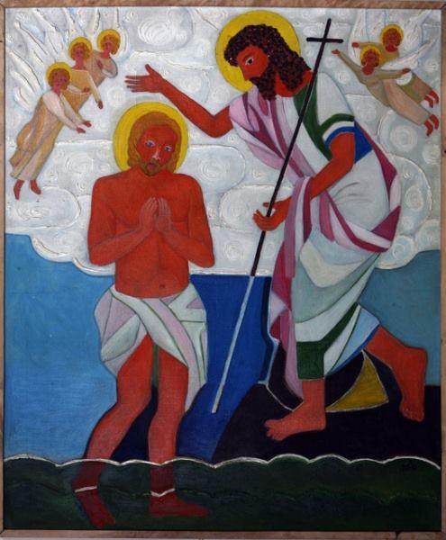 Маргарита Юркова Крещение