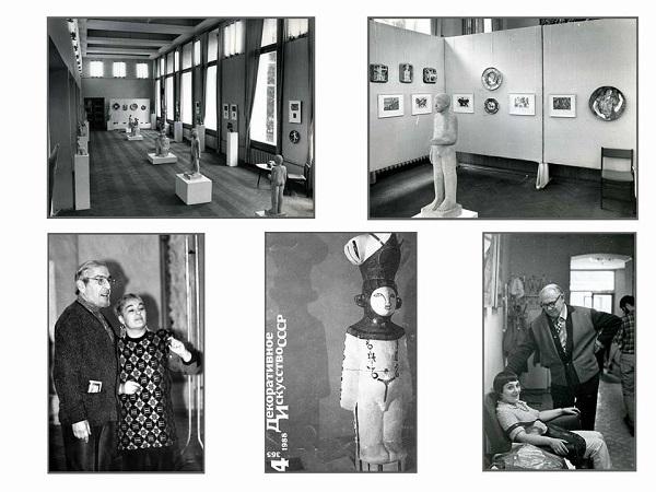 фото из архива Маргариты Юрковой