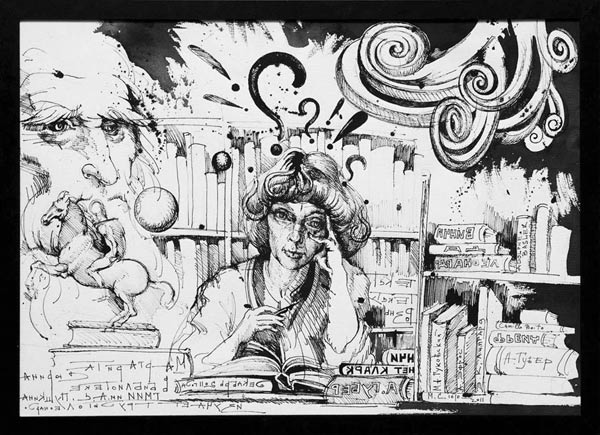 Маргарита с библиотеке ГМИИ им. А.С. Пушкина изучает труды о Леонардо