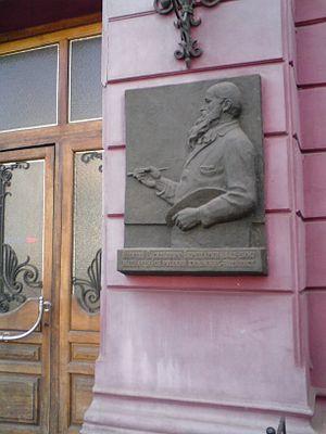 Мемориальная доска  Василию Верещагину при входе в музей.