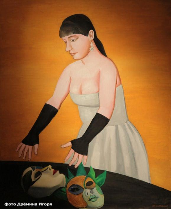 Картина Т. Назаренко