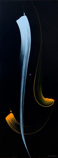 "Омар Чхаидзе ""Энергия света"" 2010 г.  180х70"