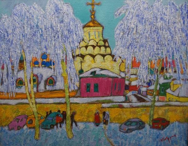 В.Кокурин  Галерея МеларусАрт. 8 (985) 767 89 06 8(962) 965 10 10 8 (903) 290 72 60
