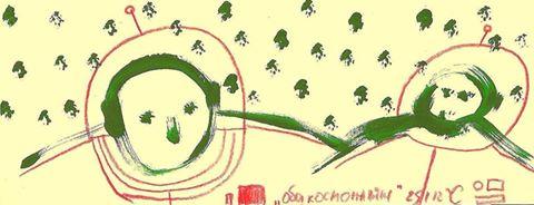 """Ив Ив Средин Участник проекта """"Юрьева Ночь. Созерцание космоса"""" в Творческой Мастерской Рябичевых"""