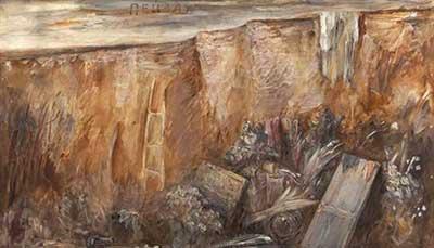 Художник  Михаил Рогинский  (1931–2004)  Пейзаж  1977  картон, масло  40х68
