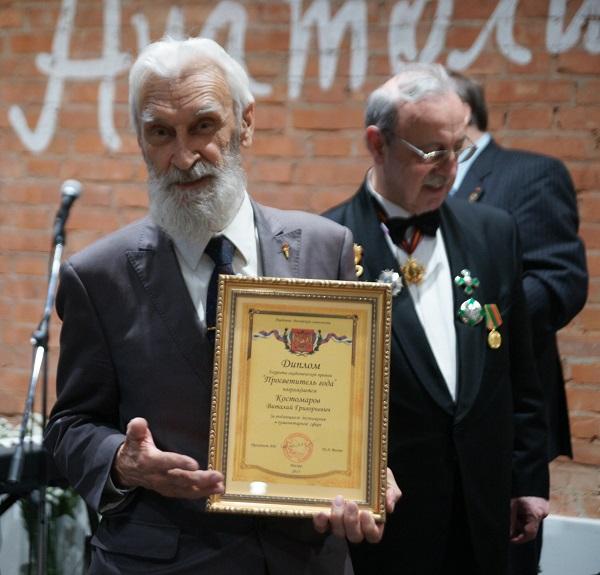 Ассамблея АРС, Седьмая Ассамблея Пушкинских медалистов (фото 5)