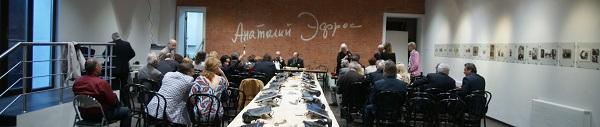 Ассамблея АРС, Седьмая Ассамблея Пушкинских медалистов (фото 8)
