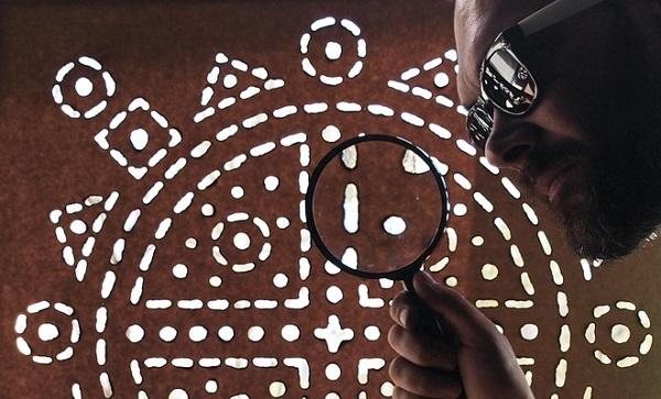 """Константин Малютин  Солнечный проект Выставка  """"Scribens Trabem"""""""