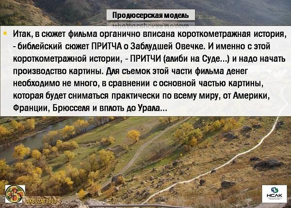 Салават Вахитов 3.