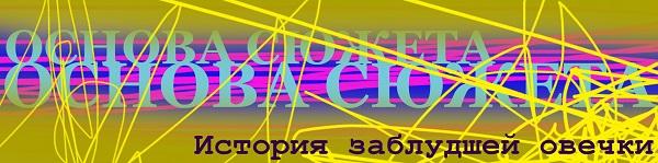 Салават Вахитов 5.