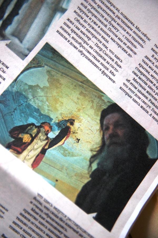 Записки о художниках АРТ-релиз.РФ, Статья в газете. Об Александре Володине