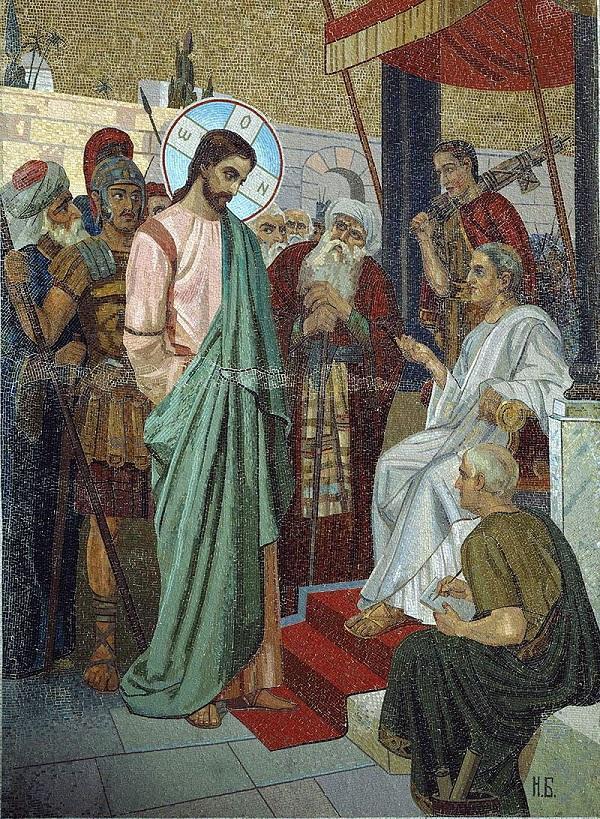 Николай Бодаревский Иисус перед Пилатом мозаика