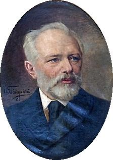 Николай Бодаревский Петр Чайковский