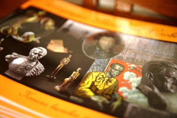 Специально к этой экспозиции был выпущен каталог работ 2014 -- 2015 года, которые можно было увидеть в этой выставке, а также в ВЗ Колорит и в Творческой Мастерской Рябичевых.