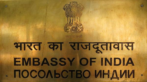 Посольство Индии в Москве, День Независимости Индии (фото 77)