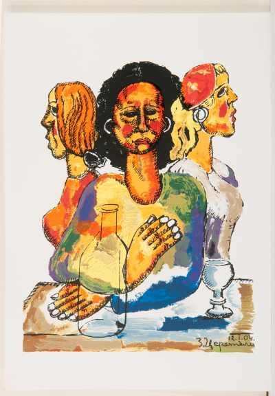 "Зураб Церетели ""Три женщины!"" (1934 г.р.) 12 января 2004 г."