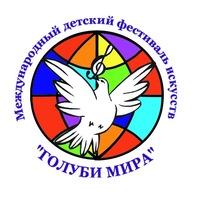 логотип Голуби Мира