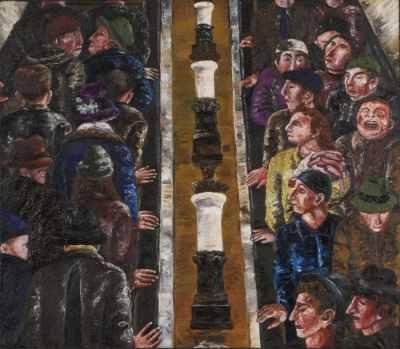 "Наталья Нестерова ""Эскалатор""  1988 г.  Холст, масло  140 x 160"