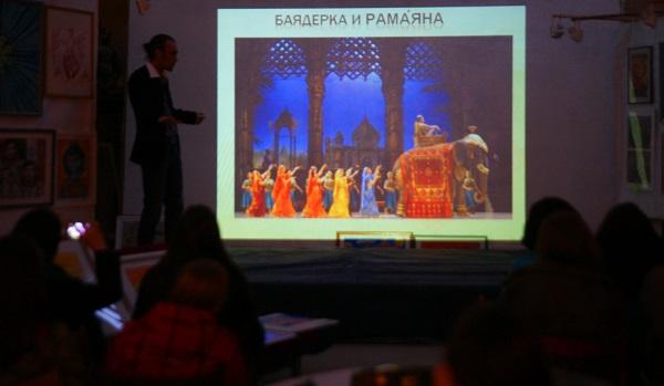 Руслан Мигранов читает лекцию о влиянии индийской моды на европейский костюм.