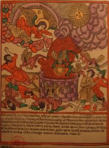 Василий Корень  графические листы из коллекции Музея Народной графики