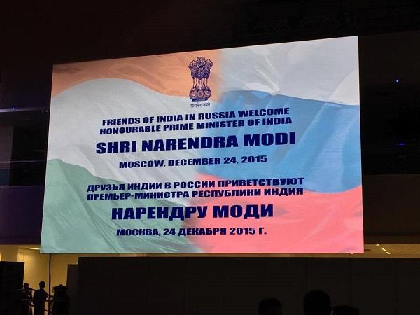 Примечательным событием визита стал вечер встреча «Друзей Индии» в Экспоцентре, в которой приняли участие российские и индийские политики, дипломаты, представители общественности, деятели науки и культуры, продвигающие двусторонние связи на негосударственном уровне.