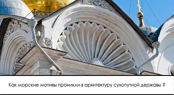 Беседы об искусстве (фото 4) Арт-Релиз.РФ