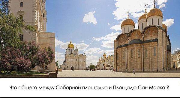 Беседы об искусстве (фото 5) Арт-Релиз.РФ