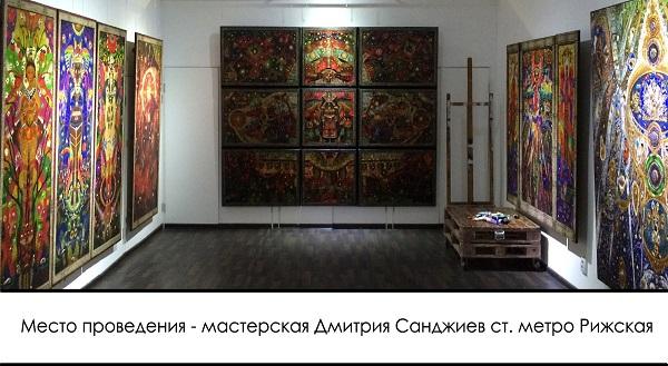 Беседы об искусстве (фото 6) АРТ-Релиз.РФ