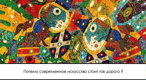 Беседы об искусстве (фото3) Арт-Релиз.РФ