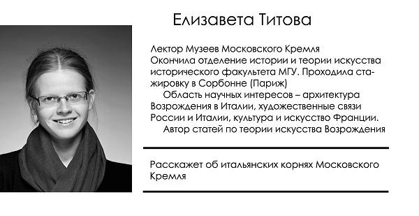 Беседы об истории искусства (фото 2) Арт-Релиз.РФ